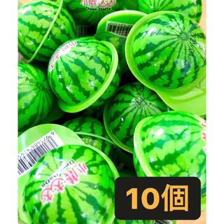 スイカグミ 10個セット ①(菓子/デザート)