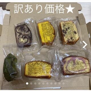 【香月堂】訳あり6種の詰め合わせセット(菓子/デザート)