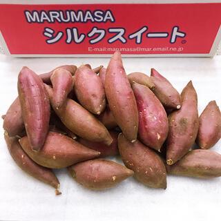 ☆蜜芋☆ 茨城県産 シルクスイート 2Sサイズ(野菜)