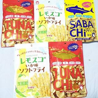 カルディ(KALDI)のサバチ⭐ツナチ⭐レモスコ味いかソフトフライ 5袋セット(菓子/デザート)