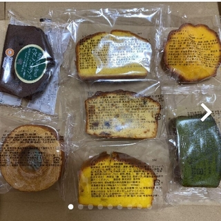 【香月堂】7種の詰め合わせセット(菓子/デザート)