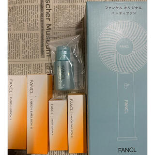 FANCL - ファンケル エンリッチセット&ハンディファン