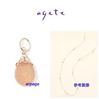 agete - agete K10 パール ネックレス チェーン  ムーンストーン チャーム