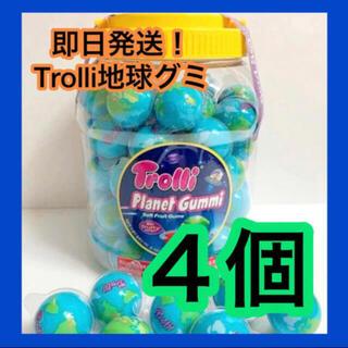 カルディ(KALDI)の即日発送!地球グミ4個(菓子/デザート)