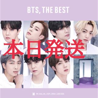 【明日発送】BTS アルバム THE BEST UNIVERSAL 限定盤 ❣️