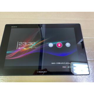 エヌティティドコモ(NTTdocomo)のSONY Xperia Tablet Z SO-03E BLACK(タブレット)