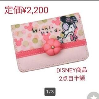 Disney - DISNEY STORE 定価¥2,200  ミニー パスケース
