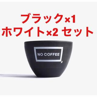 NO COFFEE × BOTANIZE × FIRSTORDER 鉢(プランター)