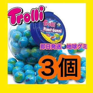 カルディ(KALDI)の即日発送!地球グミ3個(菓子/デザート)