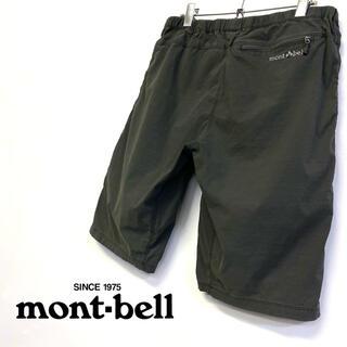 モンベル(mont bell)の美品 mont-bell 刺繍ロゴ ショートパンツ メンズM グレー(ショートパンツ)