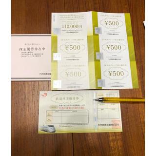 ジェイアール(JR)のJR九州 株主優待券 2022年5/31まで有効(その他)