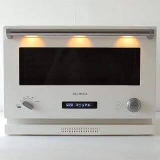 BALMUDA - バルミューダ  レンジ オーブンレンジ  18L 最新 21年製 新品 未使用