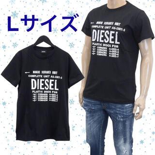 ディーゼル(DIESEL)のディーゼル DIESEL Tシャツ 半袖 00SXE6 0091 黒 Lサイズ(Tシャツ/カットソー(半袖/袖なし))
