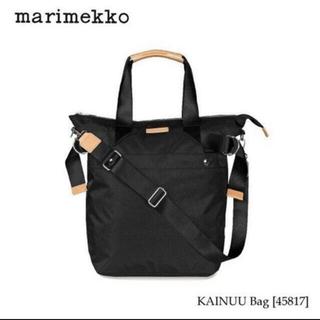 marimekko - マリメッコ kainuu