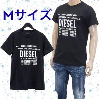 ディーゼル(DIESEL)のディーゼル DIESEL Tシャツ 半袖 00SXE6 0091 黒 Mサイズ(Tシャツ/カットソー(半袖/袖なし))