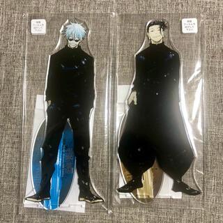 呪術廻戦 五条悟 夏油傑 アクリルMEGAフィギュア セット