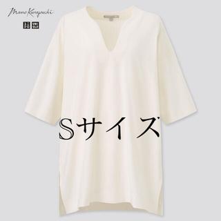 UNIQLO - 新品タグ付マメ クロゴウチエアリズムコットンオーバーサイズT(5分袖)S