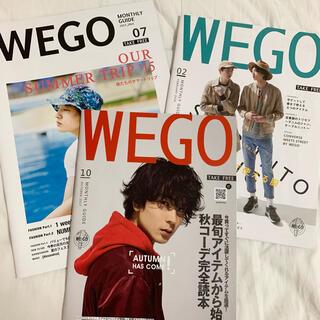 ウィゴー(WEGO)のWEGO  フリーマガジン(ファッション)
