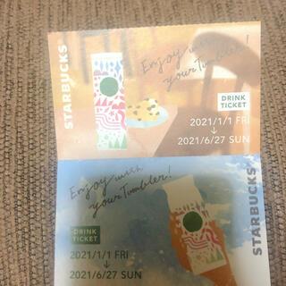 スターバックスコーヒー(Starbucks Coffee)のスターバックス スタバ ドリンクチケット 2枚 福袋(フード/ドリンク券)