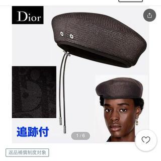 ディオール(Dior)のDIOR 21ss ベレー帽 黒 ラフィア 裏地オブリーク(ハンチング/ベレー帽)