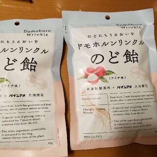 ドモホルンリンクルのど飴(ライチ味) 2袋