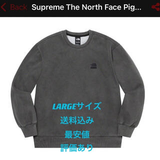 Supreme - 【最安値】supreme tnf face pigment crewneck