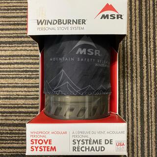 エムエスアール(MSR)のMSR Windburner Personal Stove System(ストーブ/コンロ)