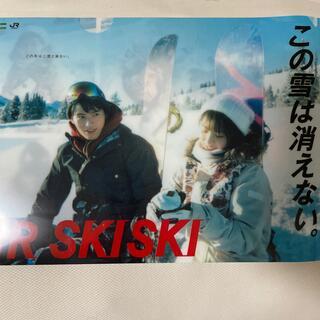 ジェイアール(JR)のJR SKISKI 岡田健史 浜辺美波 クリアファイル(クリアファイル)