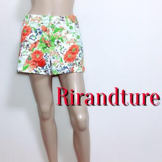 Rirandture - 可愛すぎ♪リランドチュール フラワーショートパンツ♡レッセパッセ トランテアン