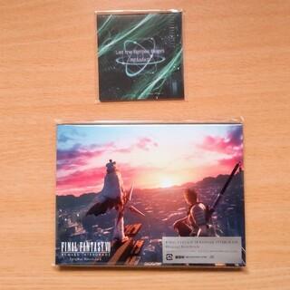 スクウェアエニックス(SQUARE ENIX)のFINAL FANTASY VII REMAKE INTERGRADE OST(ゲーム音楽)