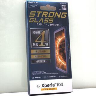 Xperia 10Ⅱ 用 ガラスフィルム 3次強化(保護フィルム)