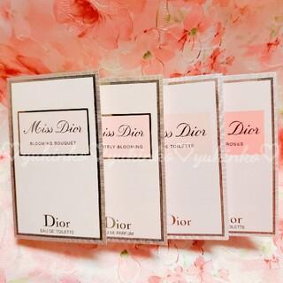 Dior - DIOR ディオール 香水 セット ミスディオール