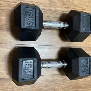 FitElite HEXダンベル 15kg 2個セット (トレーニング用品)
