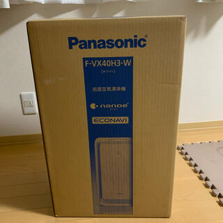 Panasonic - Panasonic パナソニック F-VX40H3W 加湿空気清浄機 ナノイー