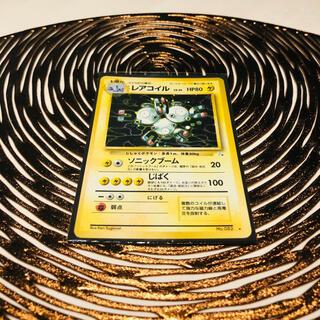 【旧裏】【初期】【枠ズレ】【希少】【進化系】(Box/デッキ/パック)