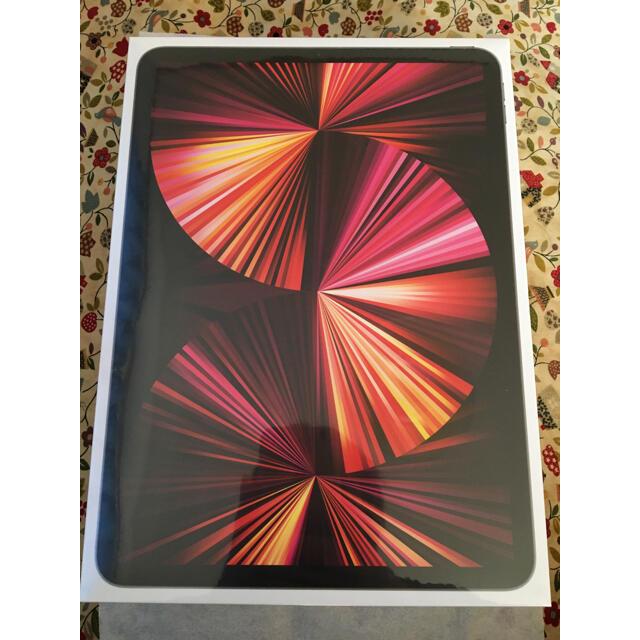 Apple(アップル)の【新品未開封】iPad Pro 11インチ 2021 Wi-Fi 128GB スマホ/家電/カメラのPC/タブレット(タブレット)の商品写真
