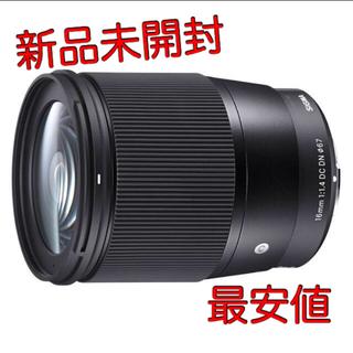 シグマ(SIGMA)の新品未開封 SIGMA シグマ 16mm F1.4 DC DN ソニーEマウント(レンズ(単焦点))