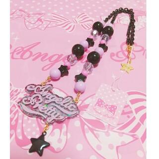 Angelic Pretty - Neonロゴネックレス 黒