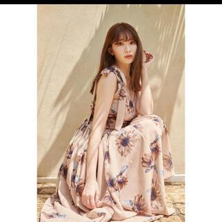 snidel - Her lip to Sunflower-printed Midi Dress