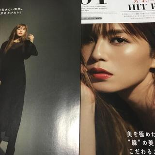 トリプルエー(AAA)の宇野実彩子 AAA(女性タレント)