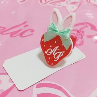 Angelic Pretty - Little Bunny Strawberryリング 白