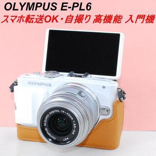 OLYMPUS - カメラバッグ付★スマホ転送&自撮り 大人気のPEN★オリンパス E-PL6