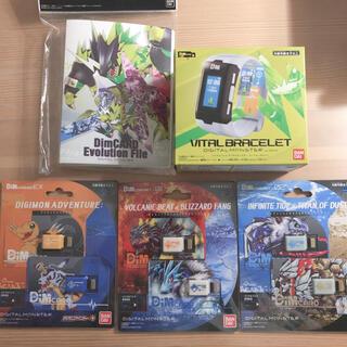 バンダイ(BANDAI)の【すぐに遊べる】バイタルブレスver.WHITE&Dimカード6種&ファイル(携帯用ゲーム機本体)