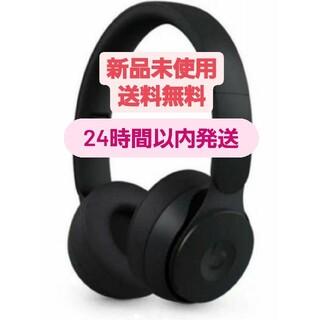 [新品未使用]Beats Solo Pro Wireless