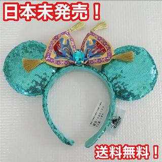Disney - 海外ディズニー限定❣️アラジン ジャスミンモチーフ魔法の絨毯カチューシャ