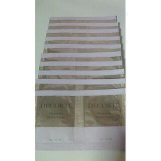 コスメデコルテ(COSME DECORTE)のコスメデコルテ フィトチューン ハイドロチューナー 10包 【新品】(化粧水/ローション)