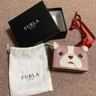 Furla - FURLA ブルドッグ 二つ折り財布
