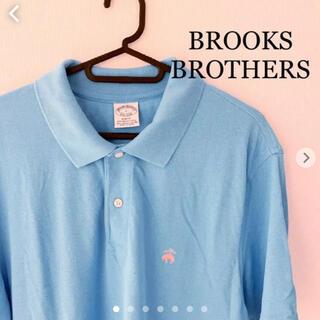 ブルックスブラザース(Brooks Brothers)のブルックスブラザーズ 半袖 ポロシャツ ワンポイント Lサイズ ブルー(ポロシャツ)