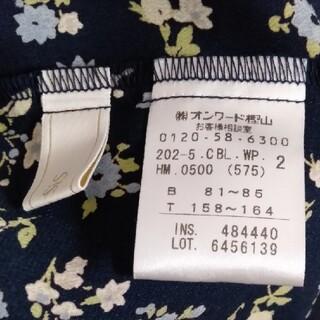 エニィスィス(anySiS)の花柄半袖トップス+パンツ セット(バラ売り可)【anysis】(セット/コーデ)