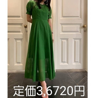FRAY I.D - [FRAY I.D] アイレット刺繍ドレス【クリーニング済】